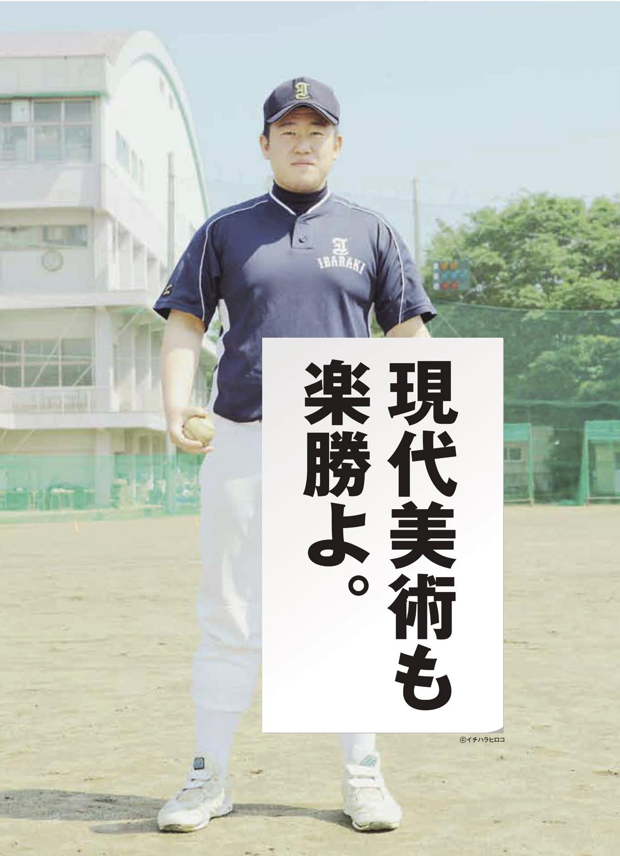 news_0002.jpg
